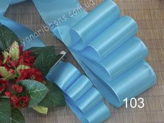 Лента атласная однотонная голубая - 103.