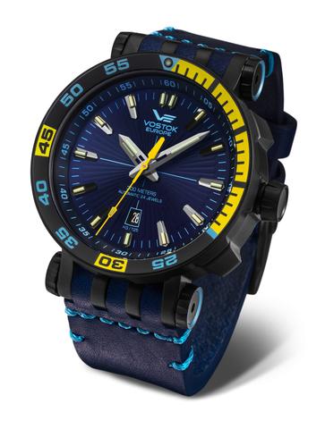 Часы наручные Восток Европа Энергия-2 NH35/575C280