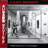 Gary Moore / Corridors Of Power (LP)