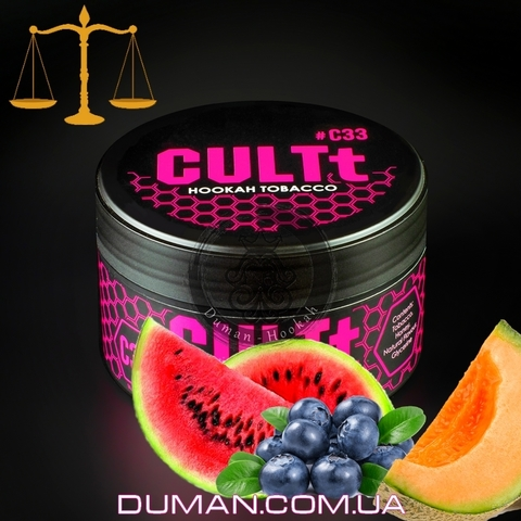 Табак CULTt C33 Watermelon Melon Blueberry Ice (Культ Арбуз Дыня Черника Лед) |25г