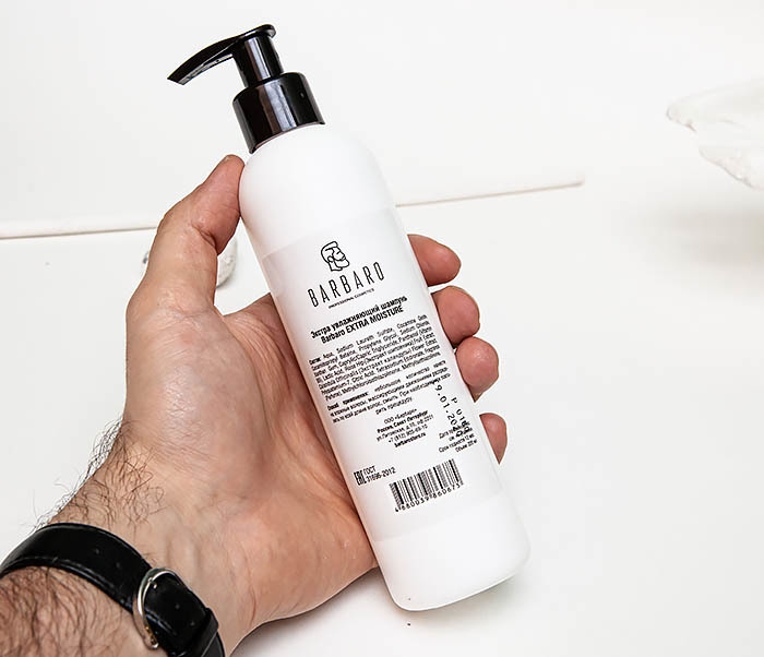 CARE137 Мужской экстра увлажняющий шампунь для волос «Barbaro» (220 мл) фото 04