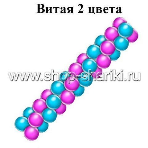 shop-shariki.ru гирлянда из шаров Витая 2 цвета