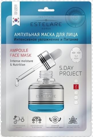 Institute Estelare 5. DAY PROJECT Ампульная маска для лица 2-й ДЕНЬ