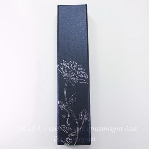 "Подарочная коробочка ""Цветок"" (цвет - темный синий), 225х50х32 мм"