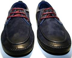 Синие мужские туфли Luciano Bellini 32011-00