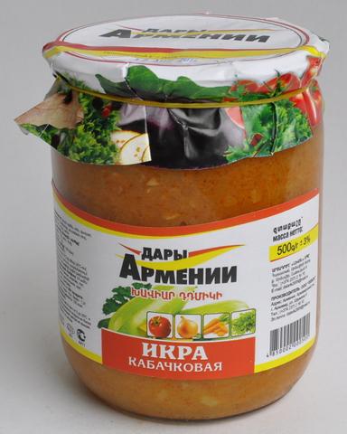 Икра кабачковая Дары Армении, 500г