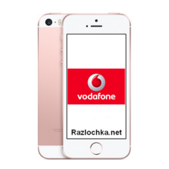 UK - Vodafone iPhone SE