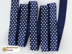 Резинка для повязок в белую точку темно-синяя 15 мм
