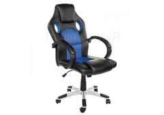 Офисное кресло Макс (Max) синее