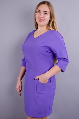 Виктория. Красивое платье больших размеров. Фиолет.
