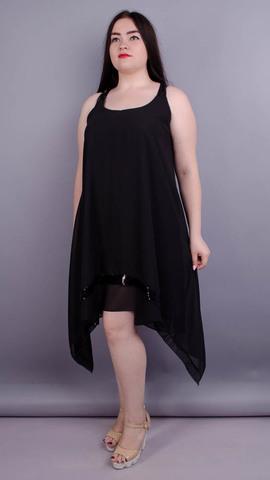 Сияние. Женский сарафан больших размеров. Черный.