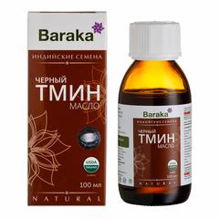 Масло черного тмина, Индийские семена, 100 мл. (Baraka)