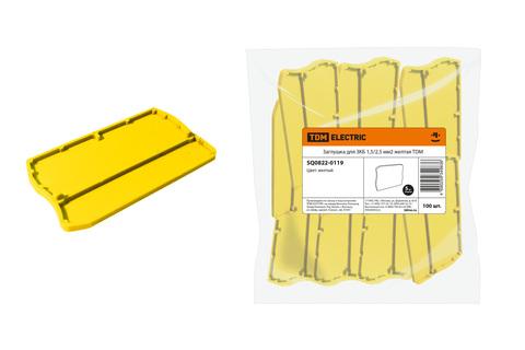 Заглушка для ЗКБ 1,5/2,5 мм2 желтая TDM