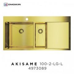 Кухонная мойка Omoikiri Akisame 100-2-LG-L 4973089 цвет: Светлое золото