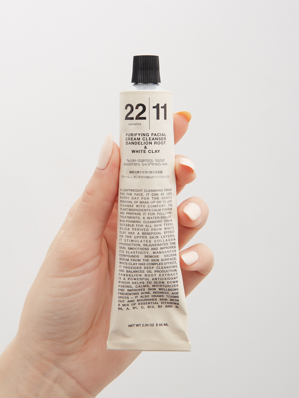 Маска для лица 22|11 Purifuing Facial Cream Cleaner
