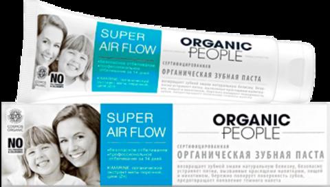 Organic PEOPLE, Зубная паста