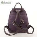 Сумка Саломея 502 баклажан (рюкзак)