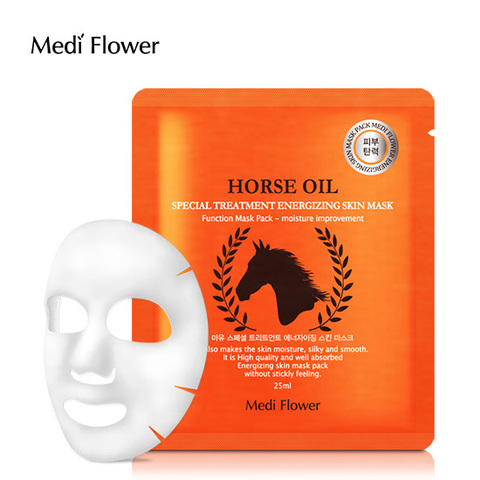 Маска интенсивная с лошадиным маслом 5 штук - Special Treatment Energizing Mask Pack (Horse Oil)