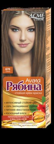 Рябина Avena Крем-краска для волос тон №670 ольха