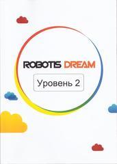 ROBOTIS Dream. Уровень 2. Руководство пользователя