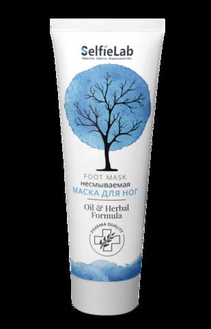SelfieLab Oil & Herbal Formula Маска для ног 75гр