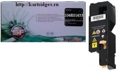 Картридж SuperFine SF-106R01633