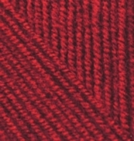 Купить Пряжа Alize SUPERLANA KLASİK Код цвета 056 | Интернет-магазин пряжи «Пряха»