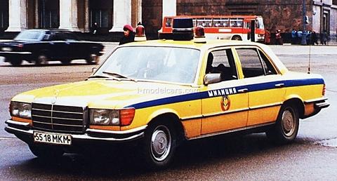 Mercedes-Benz W116 450 SEL Militia USSR 1:43 DeAgostini World's Police Car #22