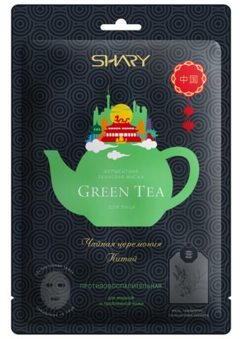 Shary Маска ферментная противовоспалительная Green tea 25 г