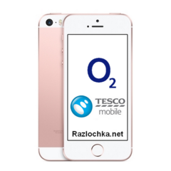 UK - O2/Tesco iPhone SE