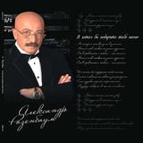 Александр Розенбаум / Я Хотел Бы Подарить Тебе Песню (2LP)