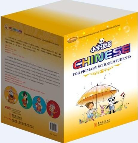 Chinese for Elementary School Series