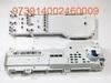 Модуль для стиральной машины Electrolux (Электролюкс)/ Zanussi (Занусси) - 1321203208