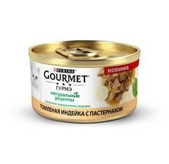 Gourmet Gold Натуральные рецепты томленая индейка с пастернаком 85 г