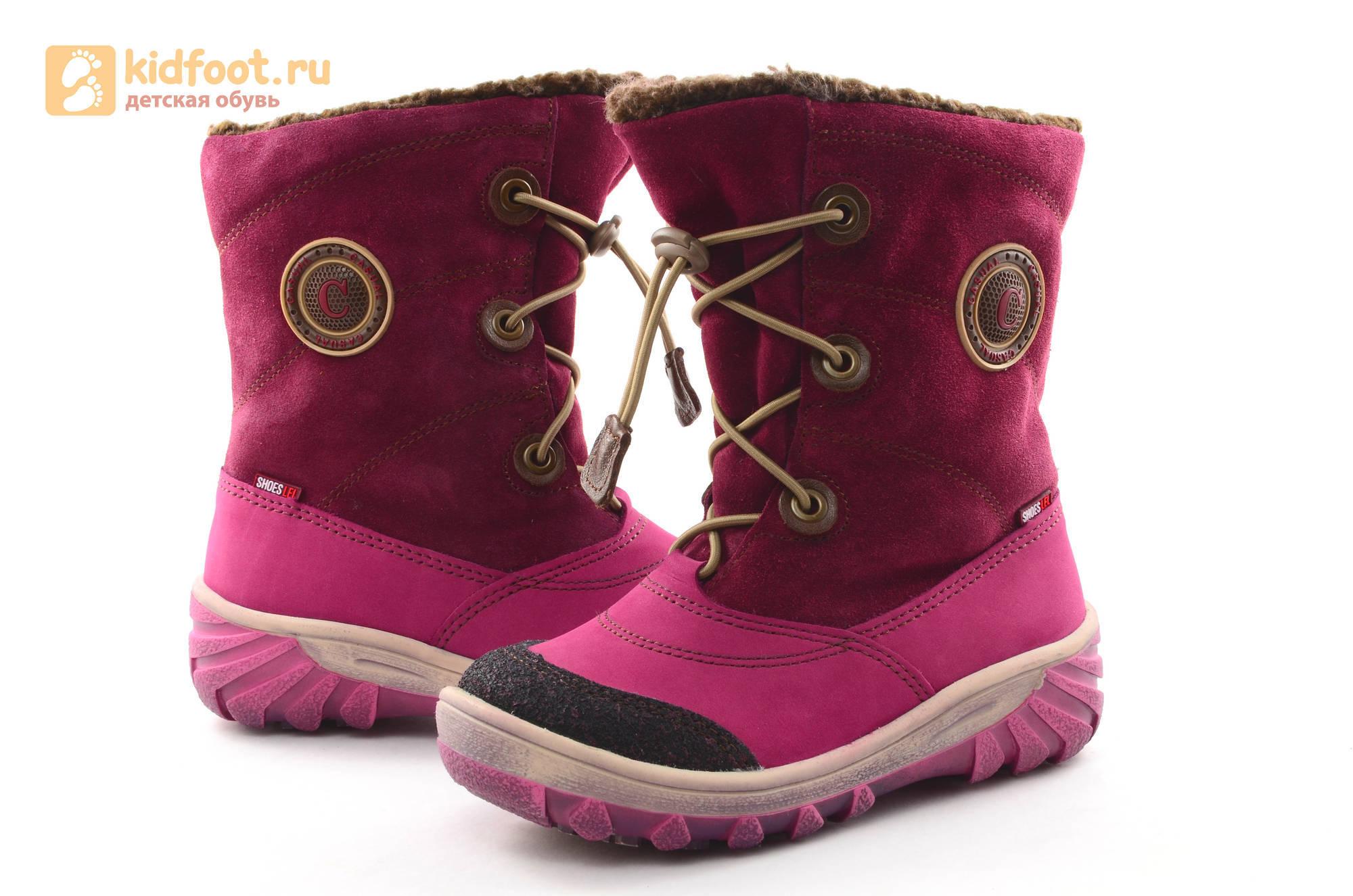 Зимние сапоги для девочек из натуральной кожи на меху Лель, цвет малиновый