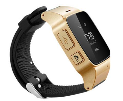 Smart Baby Watch EW100 (D99)
