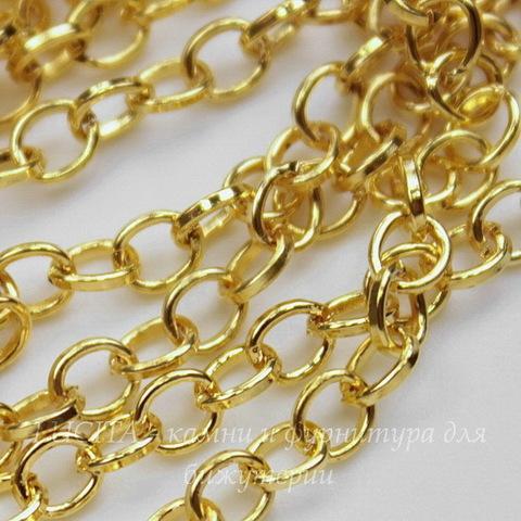 Цепь (цвет - золото) 4х3,5 мм, примерно 5 м