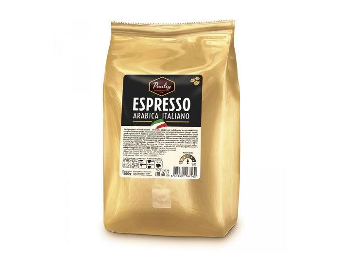 ���� � ������ Paulig Espresso Arabica Italiano, 1 �� (������)