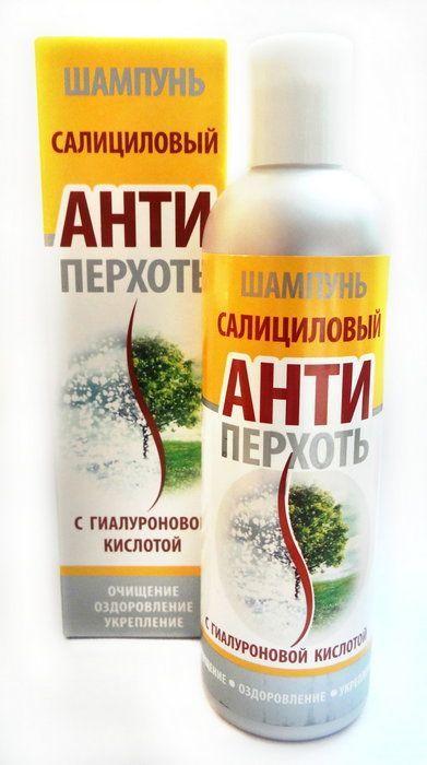 Антиперхоть шампунь салициловый с гиалуроновой кислотой, 250 мл, флакон