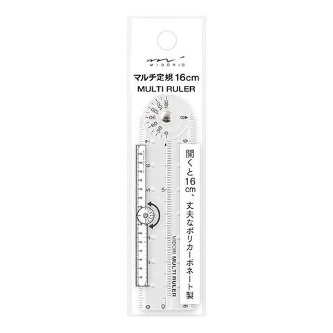 Линейка складная Midori Multi Ruler 16 см (прозрачная)