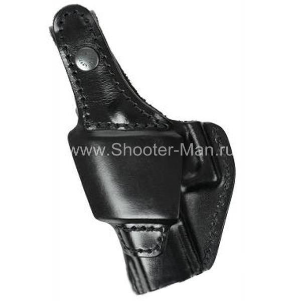 Кобура кожаная поясная для пистолета Глок 19 ( модель № 8 )