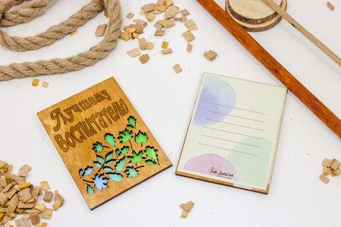 Деревянная открытка - Воспитателю