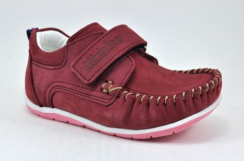 Мокасины Minitin ( Mini-shoes)