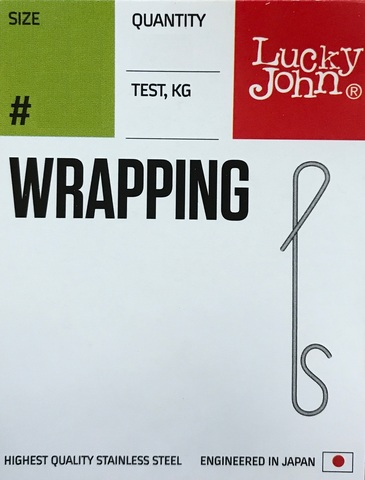Безузловые застежки WRAPPING 02S, 8кг, 8шт.
