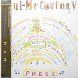 Paul McCartney ‎/ Press (12' Vinyl Single)