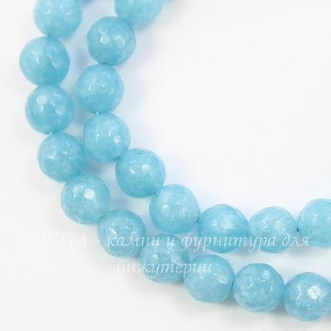 Бусина Кварц (тониров), шарик с огранкой, цвет - голубой, 6 мм, нить