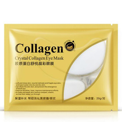 Гидрогелевые маски-патчи для глаз с коллагеном Crystal Collagen Eye Mask, 2 патча
