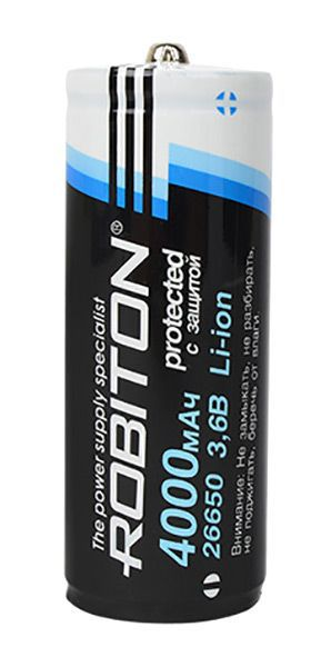 аккумулятор Robiton 26650 Li-Ion 4000 mAh, защищенный