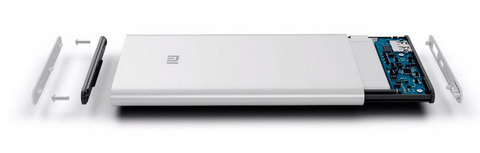 Xiaomi Mi Power Bank 2 5000 mAh
