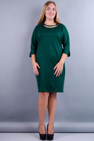 Дюна. Плаття великих розмірів. Смарагд.